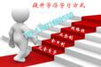 2017年湖北省成人高考报名全解析,成教报名流程