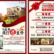 南昌超市宣传海报印刷、商场活动彩页定做图片