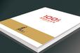 房地產畫冊印刷、檔案袋印刷、南昌宣傳單印刷