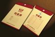 南昌信封信紙印刷、文件袋印刷、彩色封套設計