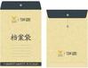 南昌信封信紙印刷、檔案袋印刷、彩色封套印刷