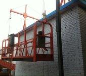 吊篮高空作业外墙清洗