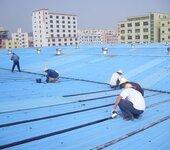 东莞厂房金属天面防水