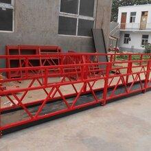 广州ZLD630型号2米,4米,6米吊篮出租