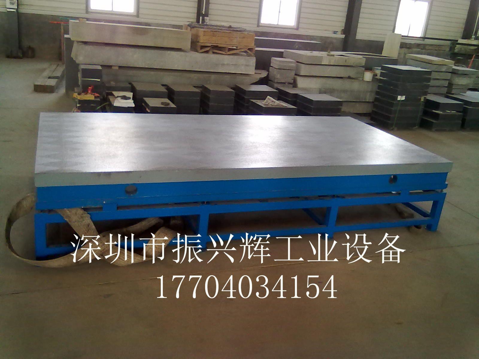 定制铸铁钳工平台 厂家铸铁钳工平台价格 - 中国供应商