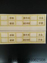 济南制版厂济南橡胶板纸箱印刷耗材大量接单中