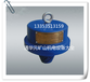 热卖矿用烟雾传感器皮带保护烟雾传感器GQQ5六大保护正品厂家