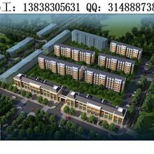 宾阳县本地编写项目资金申请报告公司/可研报告图片