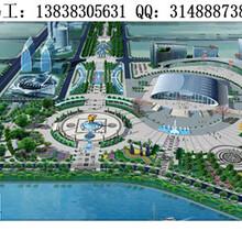 临泽县写可行性报告公司/优质的可行性报告图片