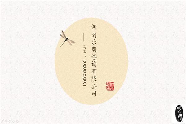 果洛藏族自治州做可行性报告公司哪里有?写可行