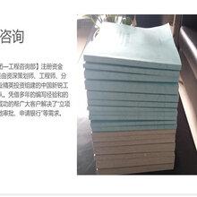 大兴安岭呼玛县做社会稳定风险评估报告的公司-做分析报告图片