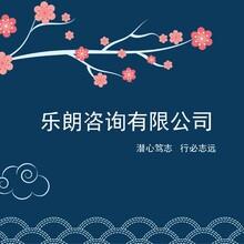 可行性研究報告/益陽桃江縣可以寫可行性報告專業、高效圖片