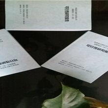 宜春铜鼓县本地写商业计划书/项目融资计划书的公司图片