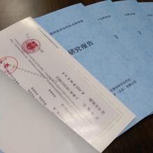 济南平阴县做项目资金实施管理细则哪个公司专业图片