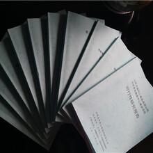 宜昌长阳做项目资金实施管理细则哪个公司专业图片