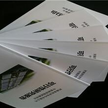 南京浦口代做可行公司/写可行性报告专业单位图片