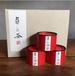 供应红茶高山红茶野生红茶量大从优