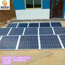云南耀创200W家用离网发电系统,方便、节省、节能