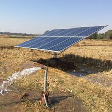 云南耀创1.5kw光伏水泵、太阳能光伏发电产品,更多详情可以电话微信联系