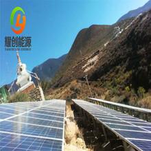 配置设计安装YCSJ37光伏提水系统/太阳能抽水机/扬程126m,流量50m³/h