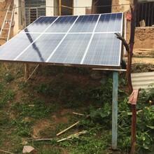 太阳能发电系统-1kW家用离网光伏发电系统-日发电3度