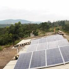 厂家设计光伏发电,1.5kW家用太阳能发电机,日发电4.5度