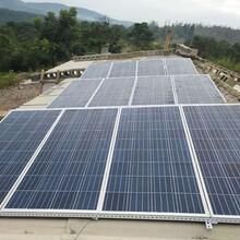 太阳能发电机,设计配置1.5kW家用太阳能供电系统,日发电3度