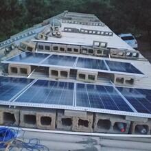 设计配置销售安装1.2kW家用太阳能发电-光伏发电系统,日发电3.6度