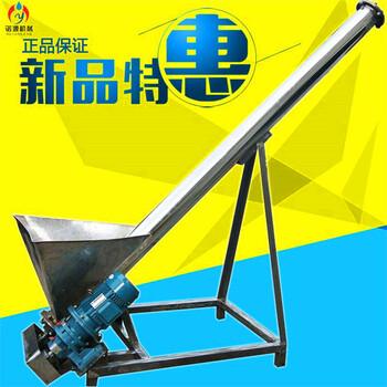 熱銷洗衣粉螺旋上料機食品淀粉上料機全不銹鋼材質可訂制2-8米
