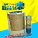 北京诺源黄豆玉米脱水机大容量甩干机小型离心脱水机诺源采用全铜电机