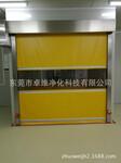 中山珠海江门自动卷帘门风淋室、货淋室,可定制尺寸图片