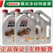 价格实惠嘉实多银嘉护润滑油10W-40汽车机油4L矿物质机油汽车润滑油