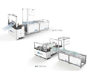 TPET供应:毛巾机全自动毛巾机器设备自动缝边四边缝图片