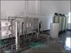 福建厦门电子厂污水处理工程规划