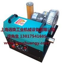 中压型工业热风机、上海热风机厂家、小型热风机、热风机厂家