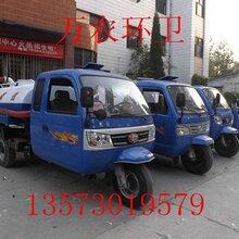 北京哪里有卖三轮吸粪车厂家图片