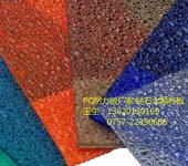 广州耐力板厂家,聚碳酸酯磨砂耐力板,大小花纹颗粒pc耐力板
