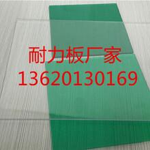 耐力板多少钱一平方,透明pc耐力板价格