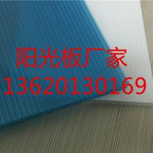 蜂窝阳光板厂家,8mm湖蓝蜂窝阳光板图片