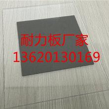 茶色pc耐力板_茶色耐力板多少钱_茶色耐力板图片图片