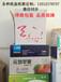 石家庄包装厂生产瓦楞牛皮彩色纸盒纸箱包装订做泽皓包装