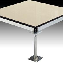 全钢防静电地板品牌陶瓷防静电地板价格机房架空活动地板厂家