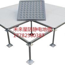 延安防静电地板厂家西安防静电地板品牌西安防静电地板质量
