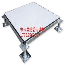西安防静电地板厂家汉中PVC防静电地板陕西静电地板价格
