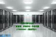 防静电活动地板西安防静电地板全钢防静电地板价格