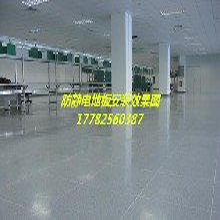 陶瓷防静电地板怎么卖渭南防静电地板高架活动地板安装