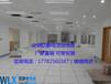 陶瓷防静电地板价格西安全钢防静电地板PVC防静电地板