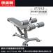 英派斯IT7013多功能可调训练器仰卧起坐健身椅