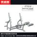 英派斯IT7016健身房举重床卧推架多功能卧推器