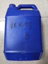 深圳電鍍銀保護劑生產廠家,深圳鍍金保護劑批發圖片